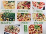 """太康这家名叫""""天竹""""的饭店,今天必须要曝光你,饭做成这样,老板还……"""