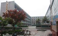 【母校】太康县第二高级中学(太康二高)