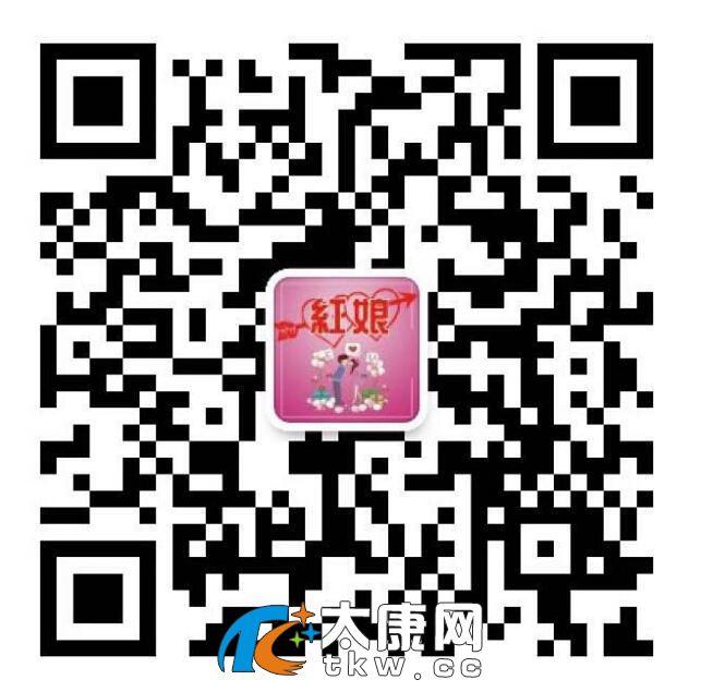 QQ截图20190214130038.jpg