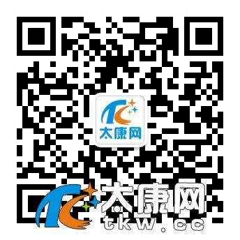 qrcode_for_gh_c7b2755c8b53_344.jpg