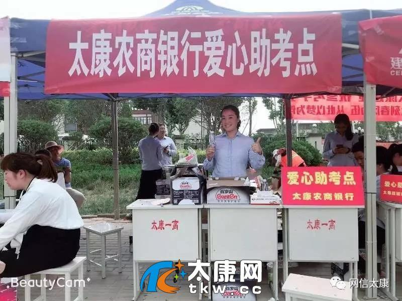 【网聚正能量 追梦太康人】太康冯丹:铿锵玫瑰在农村商业银行绽放