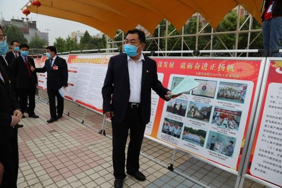 太康农商银行:积极参加全县2019年度工作业绩展