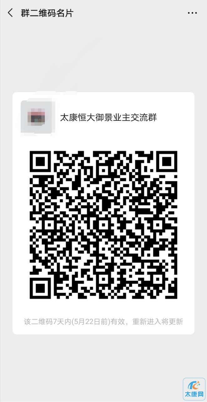 20200515_375602_1589538148803.jpg