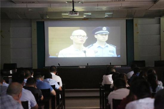 太康县供电公司开展警示教育筑牢廉洁防线