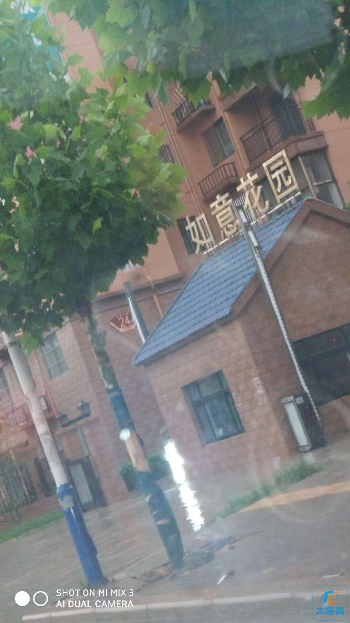 太康县如意花园小区无法使用运行商宽带[已回复]