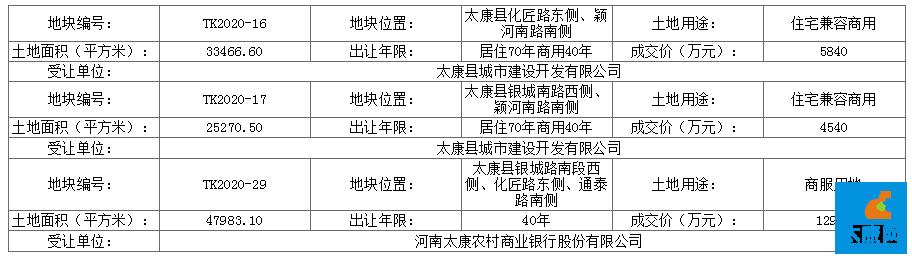 微信图片_20201120161427.png