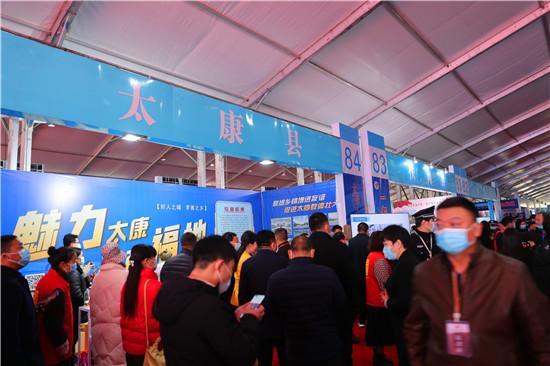 太康县展区亮相首届周商大会赢得好评如潮