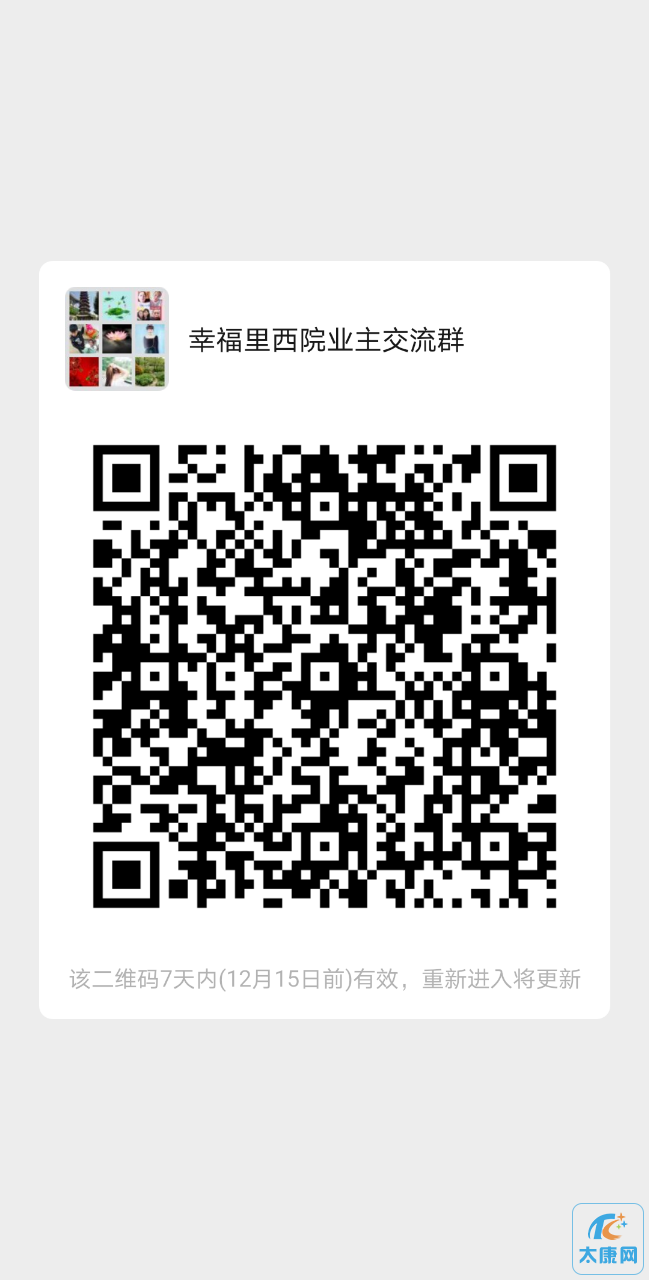 front2_0_FpxxfDBvimZyvBh6Trjf5Uw4HX4c.1607435335.png