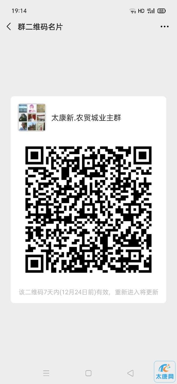 front2_0_Fr9YnMJ27W9sRSQmgg9Qp-fN57dz.1608244615.jpg