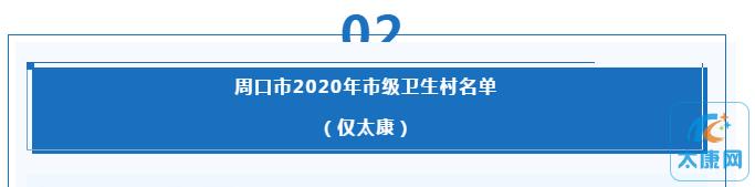 微信截图_20210122170855.png