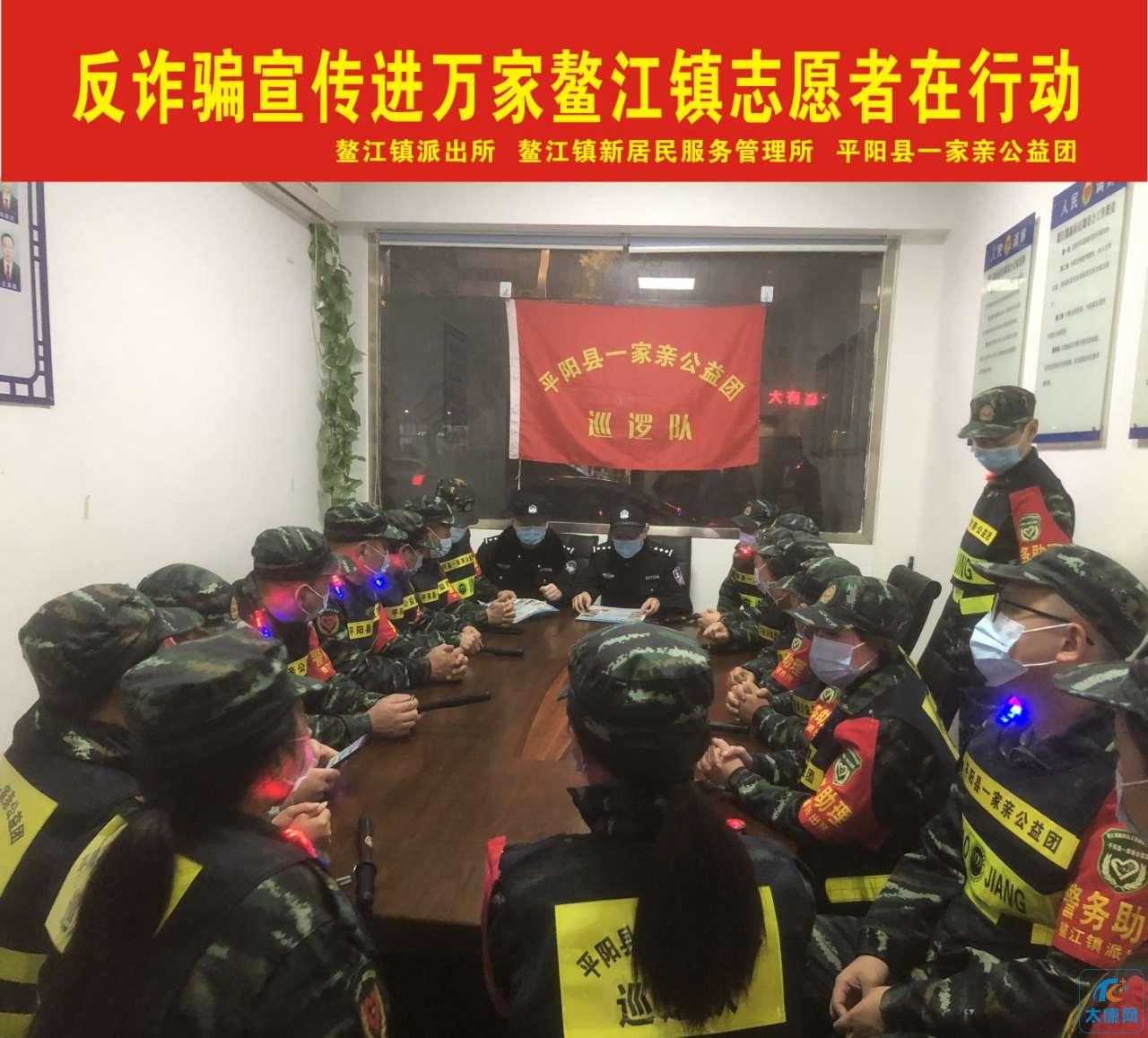 【防电信诈骗宣传】临近春节,这份指南很重要,请查收!
