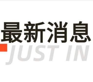 关于2020年拒服兵役新兵刘帅的处理决定!