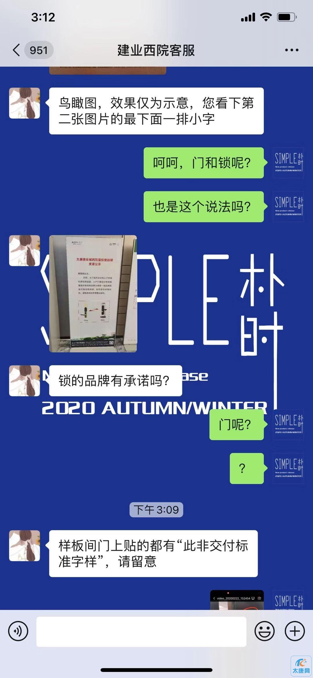 front2_0_Fufi0Ydw1ES7Jh80-QF2BK5-mzzT.1623163720.jpg
