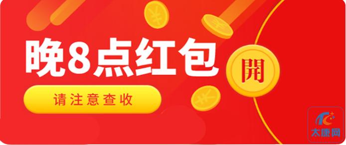 """【晚8点红包】对于网上有个叫""""广州婷婷""""的辱骂河南人,你怎么看?"""