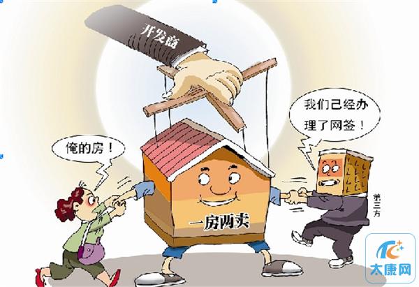 太康县弈景国际小区欺骗业主,买大产权房迟迟办不下按揭,有的竟一房多卖